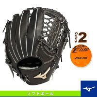 [ミズノ ソフトボールグローブ]グローバルエリートG gear/ソフトボール・内野手用グラブH1/ダブルX/ポケット正面タイプ(1AJGS14403)の画像
