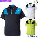 [ミズノ オールスポーツウェア(メンズ/ユニ)]ポロシャツ/ユニセックス(32MA6171)