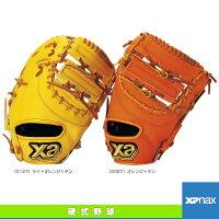 TRUST/トラストシリーズ/硬式用ファーストミット(BHF-30517)『野球 グローブ ザナックス』の画像