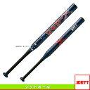 Zet-bat52728-1