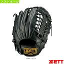 Zet-bsgb3810-1