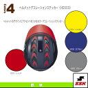 ヘルメットデコレーションステッカー(HDS03)『野球 アクセサリ・小物 エスエスケイ』