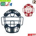 ソフトボール用マスク(BLM5153A)『ソフトボール プロテクター ゼット』