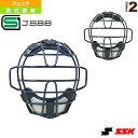 少年軟式用マスク/J・C号球対応(CNMJ110CS)『軟式野球 プロテクター エスエスケイ』