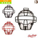 ジュニア軟式用マスク/C・D号ボール対応(CMJ7100)『軟式野球 プロテクター ローリングス』