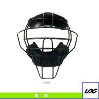 球審用マスク/プレミアム4点セット/硬式・軟式両用(BX83-76) 『野球 グランド用品 ユニックス』の画像