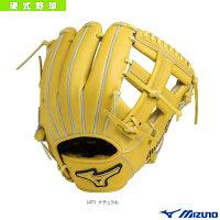 ミズノプロ/MADE IN HAGA/硬式・内野手用2グラブ(1AJGH79913)『野球 グローブ ミズノ』の画像