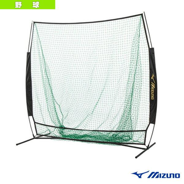 [送料お見積り]ファイバーネット/ティー専用/軟式・ソフトボール用(1GJNA552)軟式野球設備・