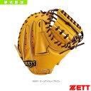 プロステイタスオーダー/硬式ミット/捕手用/小林モデル(BPCPROK)『野球 グローブ ゼット』