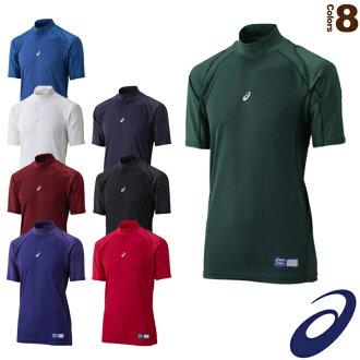 ASIC /asics 棒球背心 (短袖) 身體伊莉莎 FX HS / HN / 短袖子高領 (BAB103)