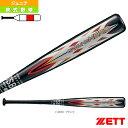GROUNDHERO/グランドヒーロー/78cm/490g平均/少年軟式FRP製バット(BCT76018)『軟式野球 バット ゼット』ミドルバランス