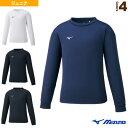 ナビドライTシャツ/長袖/丸首/ジュニア(32MA1495)『オールスポーツ ウェア(メンズ/ユニ) ミズノ』