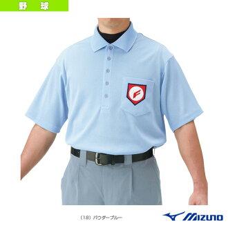 [美津濃棒球服裝 (男裝 / UNI),短袖的襯衫和高中棒球,男孩聯賽給定規格 (52HU130)