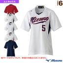 ゲームシャツ/レディース(12JC4F70)『ソフトボール ...