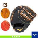 ミズノプロ/スピードドライブテクノロジー/硬式・一塁手用ミット/小笠原型(1AJFH12100)『野球 グローブ ミズノ』