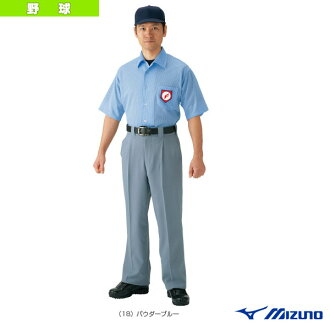 [美津濃棒球服裝 (男裝 / UNI),短袖的襯衫和高中棒球,男孩聯賽給定規格 (52HU24)