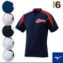 ミズノプロ ベースボールシャツ/13世界大会モデル/ハーフボタン/小衿/デザイン切替(52LB115)『野球 ウェア(メンズ/ユニ) ミズノ』