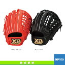 XANA POWER/ザナパワーシリーズ/軟式ユース用グラブ/オールラウンド(BJG-5916)『軟式野球 グローブ ザナックス』