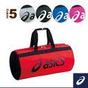 コンパクトドラム(EBG443)『オールスポーツ バッグ アシックス』