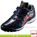 Zet-bsr8862g-2964-1