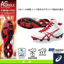 Ass-sfp150-0123-1