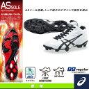 Ass-sfp150-0150-1