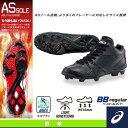 Ass-sfp151-9090-1