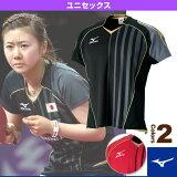游戏衬衫/男女通用服装(68HB-350)[ゲームシャツ/ユニセックス(68HB-350)]