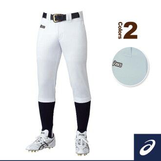 ASIC /ASICS 棒球制服和實踐穿褲子或短褲適合 (BAL013)