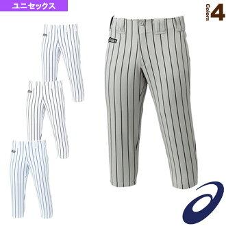 ASIC /ASICS 棒球制服和實踐穿褲子或短褲適合 (BAL033)