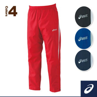 ASIC /ASICS 棒球制服和實踐穿風褲子 (BAW101)