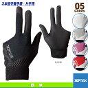 [ザナックス 野球手袋]3本指守備手袋/片手用(BBG-65H)
