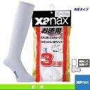 ショッピングソックス 3足組アンダーソックス(BUS-134SP)『野球 ウェア(メンズ/ユニ) ザナックス』
