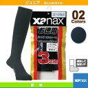 ザナックス/XANAX 野球ストッキング・ソックス(少年用) 3足組カラーソックス/ジュニア(BUS-144KSP)【2015年春夏モデル】