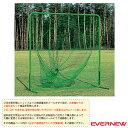 [送料別途]ティーバッティングネット/軟式・ソフトボール用(EKC058)『軟式野球 設備・備品 エバニュー』