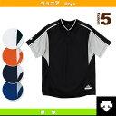 ジュニア2ボタンシャツ(JDB-104M)『野球 ウェア(メンズ/ユニ) デサント』