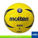 Mlt-h3x5001-1