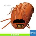Xan-bhg-12015-1