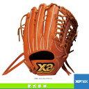 Xan-bhg-72115-1