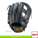 Zet-bsgb56580-1