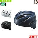 Zet-bhl400-1