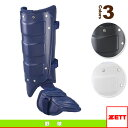 Zet-bll2054r-1
