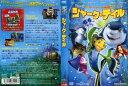 シャーク・テイル|中古DVD【中古】