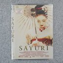 SAYURI [チャン・ツィイー/渡辺謙]|中古DVD【中古】