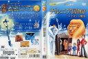 ナルニア国物語 ライオンと魔女|中古DVD【中古】