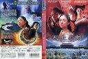 天上の剣 THE LEGEND OF ZU [イーキン・チェン/チャン・ツィイー]|中古DVD【中古】