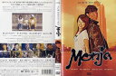 【期間限定★全品ポイント10倍】Monja [大仁田厚]|中古DVD【中古】
