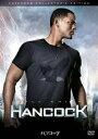 ハンコック [ウィル・スミス/シャーリーズ・セロン]|中古DVD【中古】