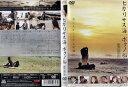 ヒカリサス海、ボクノ船 [仁科仁美/仁科亜季子]|中古DVD【中古】