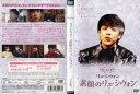 ドキュメンタリー リュ・シウォン 素顔のリュ・シウォン [字幕]|中古DVD【中古】